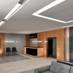 Освещение для дома и офиса