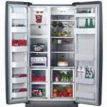 Экономный холодильник