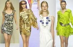 Модное искусство