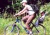 kak-vyibrat-detskoe-sidene-dlya-velosipeda 1