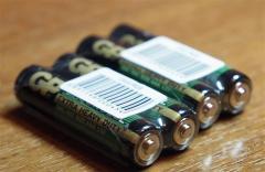 akkumuliatori-batareyki
