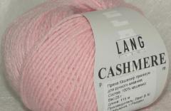 cashmere1