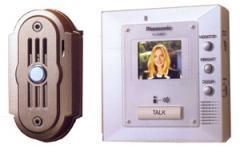 videodomofoni
