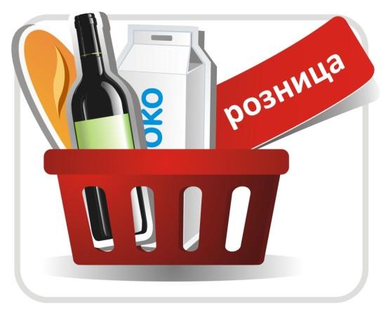 chem_vigodno_torgovat2