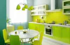 green_inrerier1