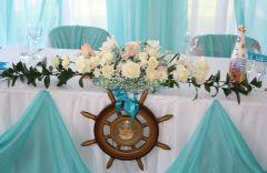 svadba_v_morskom_stile1