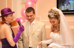 vedushiy-na-svadbe