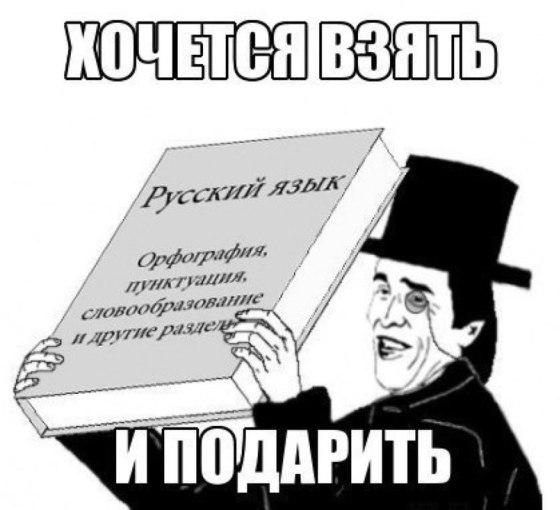 3_gramotnostj