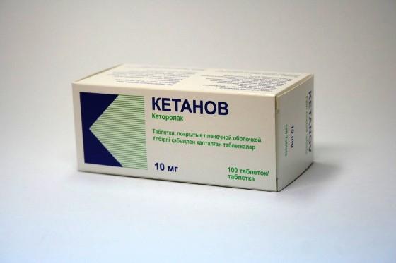 Ketanov3
