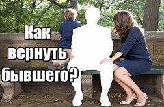 kak_vernut_musha1