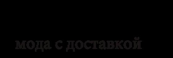 vozvrat-v-lamodu-2