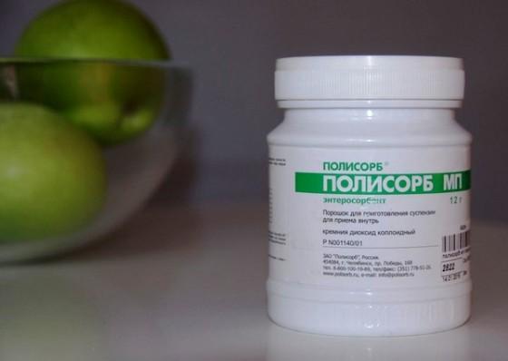 polisorb2