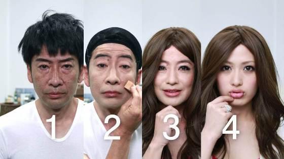 transvestit2
