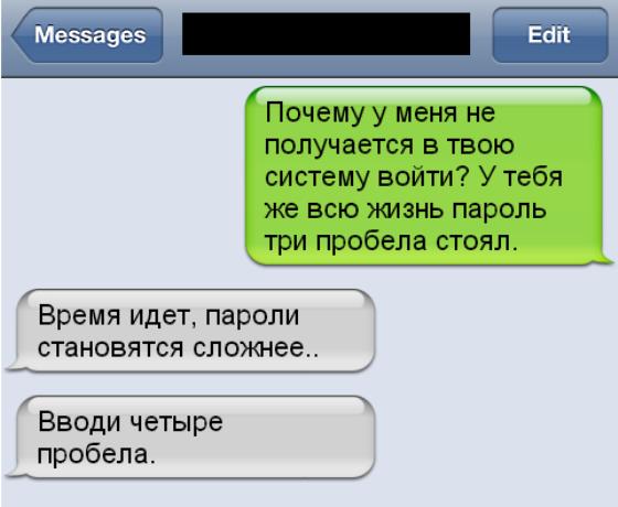 kak-pridumat-slozhnyj-parol2