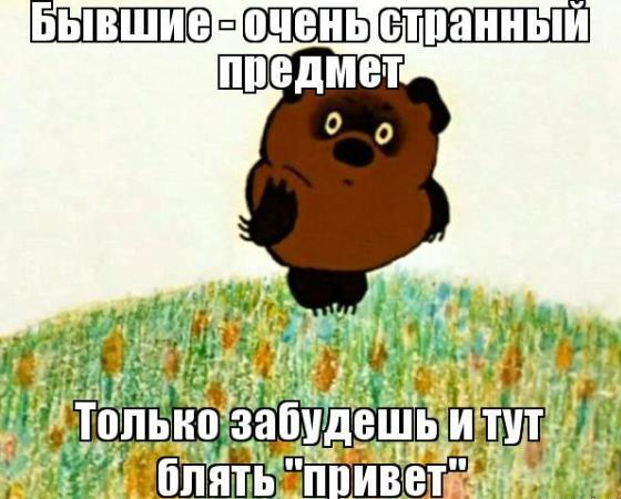 buvshij2