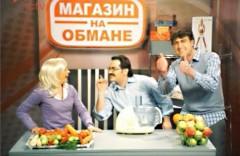 obman_reklama1