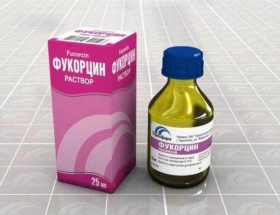 Fukortsin-2