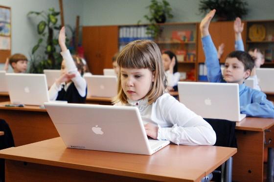 prive-school2