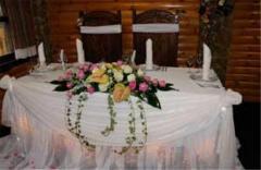 svadebniy-salon