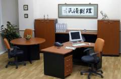 kanctovari ofis