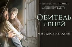 obitel-teney